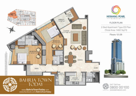 2 Bedroom Floor Plan - Hoshang Pearl Apartments Karachi (2)
