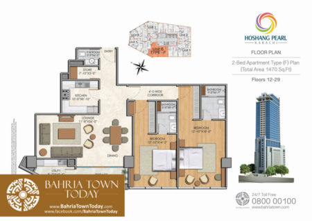 2 Bedroom Floor Plan - Hoshang Pearl Apartments Karachi (4)