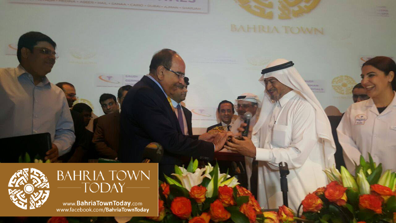 Bahria Town & Bait Al Batterjee Medical Company Sign Historical Collaboration Agreement (1)