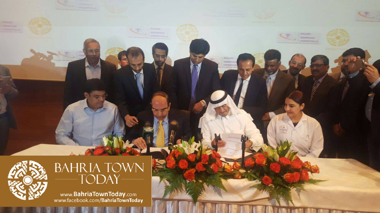 Bahria Town & Bait Al Batterjee Medical Company Sign Historical Collaboration Agreement (5)