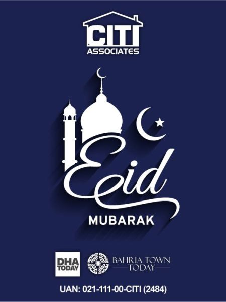 CITI Associates Wishes You and Your Loved Ones a Blessed Eid
