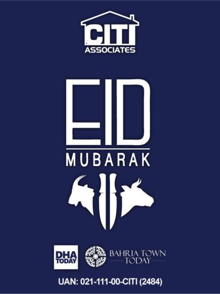 eid-ul-azha-2016