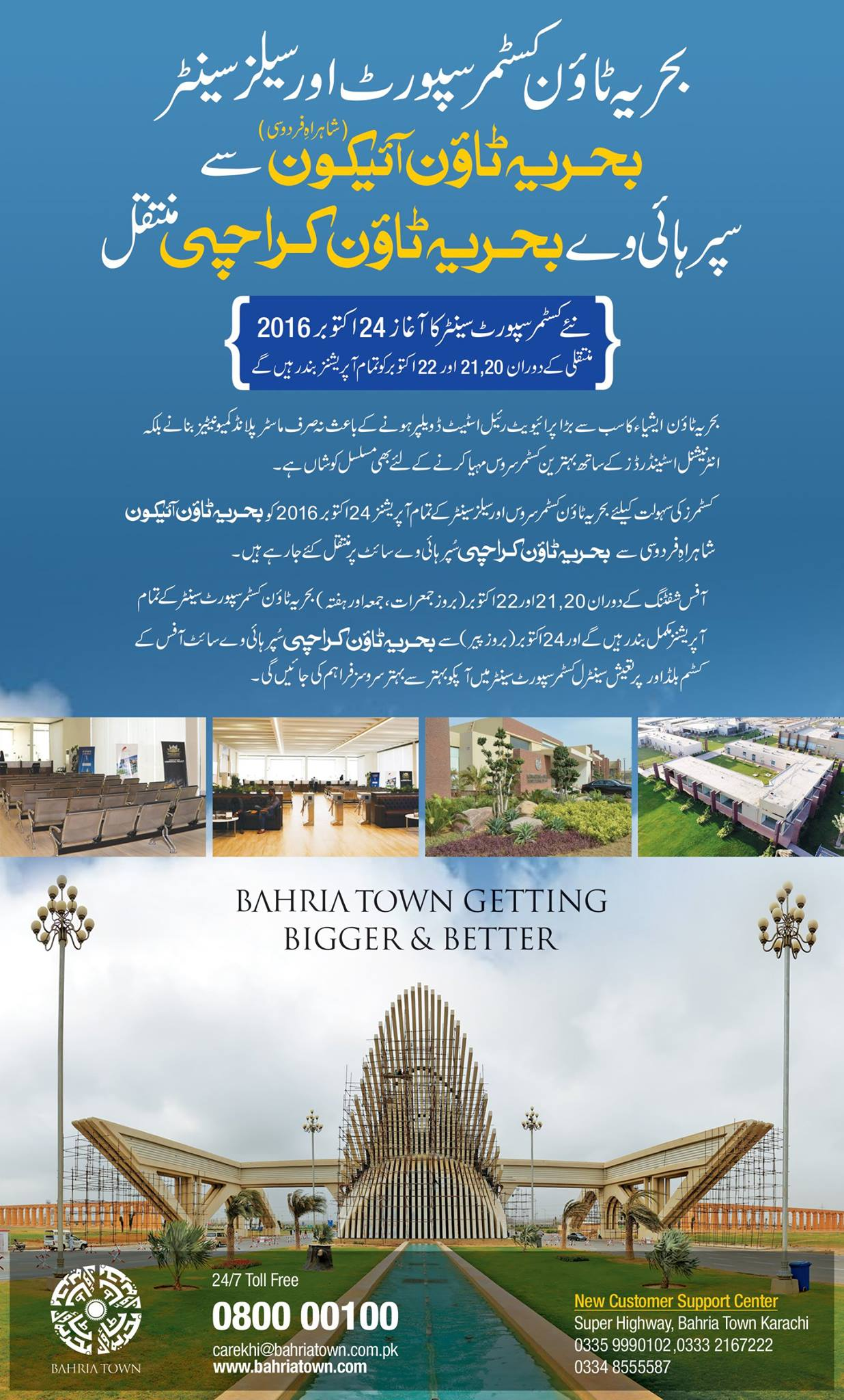 Bahria Town Karachi Customer Service & Sales Center