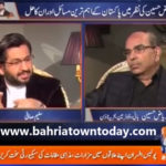 Malik Riaz Exclusive Interview with Saleem Safi on Jirga (Geo News) – 12th November 2016