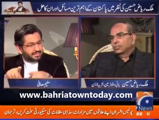 Malik riaz exclusive interview with saleem safi on jirga geo news malik riaz exclusive interview with saleem safi on jirga geo news 12th november 2016 bahria town today altavistaventures Choice Image