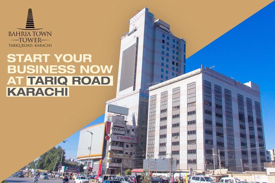 ' at Tariq Road Karachi (3)