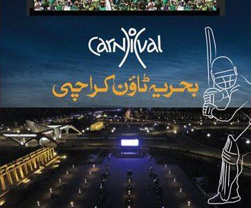 Watch Pakistan Super League (PSL) 2017 Matches Live at Carnival Area, Bahria Town Karachi