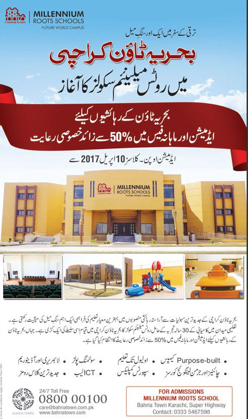 Admission Opens for Roots Millennium Schools at Bahria Town Karachi