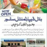 Bilal Departmental Store Opens at Bahria Town Karachi