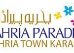 Bahria Paradise Karachi offers 250, 500 & 1000 Sq Yds Residential Plots & 500 Sq Yd Luxury Homes