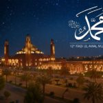 Bahria Town celebrates Jashn-e-Eid Milaad-un-Nabi (SAW) with Qaseedah Burdah Shareef