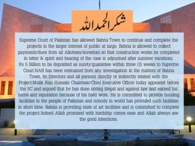 The Decision of the Honorable Supreme Court of Pakistan Regarding Bahria Town Karachi