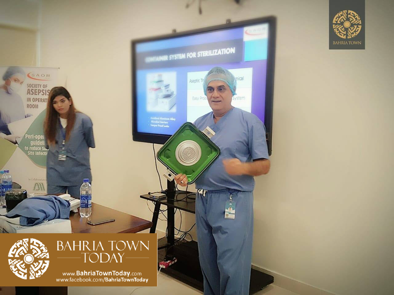 Bahria Town International Hospital Karachi Seminar on Awareness of Asepsis in Operation Theatres (4)