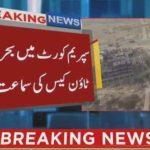 Bahria Town Karachi Supreme Court of Pakistan Hearing Full Details – 11th October 2018
