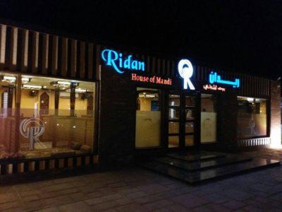 Ridan House of Mandi – Bahria Town Karachi