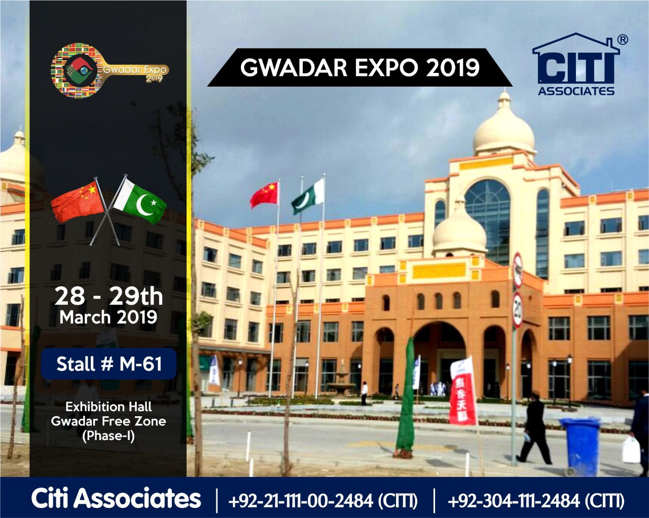 Visit CITI Associates Stall at Gwadar Expo 2019
