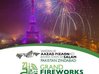 Celebrate the Pakistan Day with Epic Fireworks at Eiffel Tower, Bahria Town Karachi!