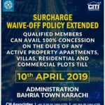 The Surcharge Waiver Policy has been Extended till 10th April 2019