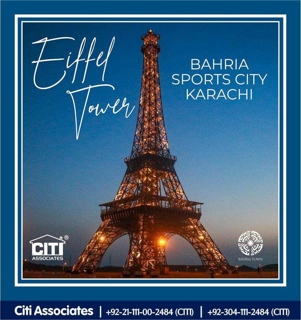 Eiffel Tower | Bahria Sports City Karachi!