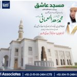 Sheikh Al Maqri Mohammad Saad Al Nomani from Madinah will address and lead the Jummah Prayer at Masjid-e-Ashiq   Bahria Town Karachi