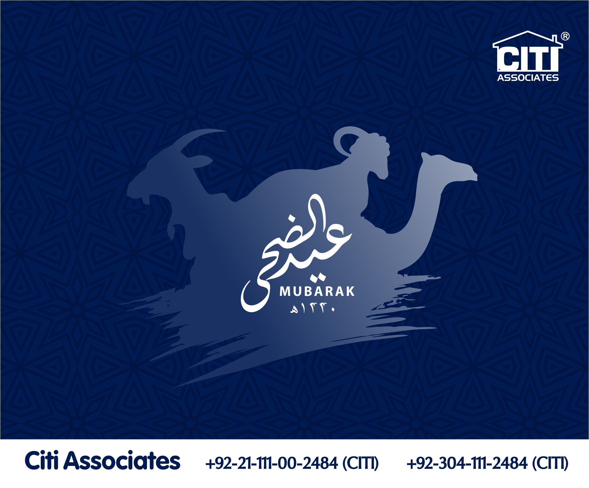 Heartiest Eid-ul-Adha Mubarak 2019 from 'CITI Associates'