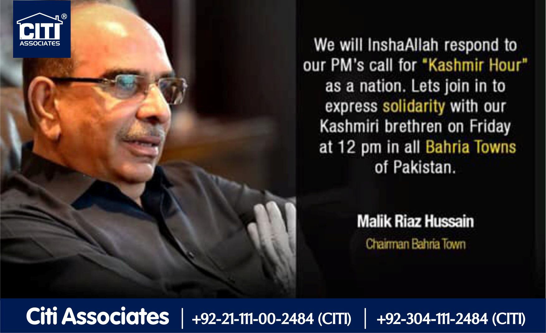 "Malik Riaz Hussain will repond to PM's Call regarding ""Kashmir Hour"""