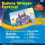 Bahria Adventure Land Karachi | Unlimited Pass