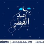 Eid-ul-Fitr 2020 Mubarak! from CITI Associates