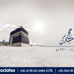 Hajj Mubarak 2020 from CITI Associates!