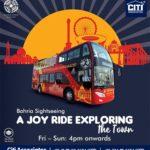 A Joy Ride Exploring the Town | Bahria Sighseeing Tour