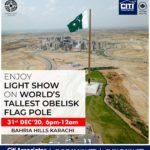 New Year! Light Show at Worlds Tallest Obelisk Flag Pole | Bahria Hills Karachi