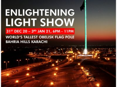 Enlightening Light Show | Bahria Town Karachi