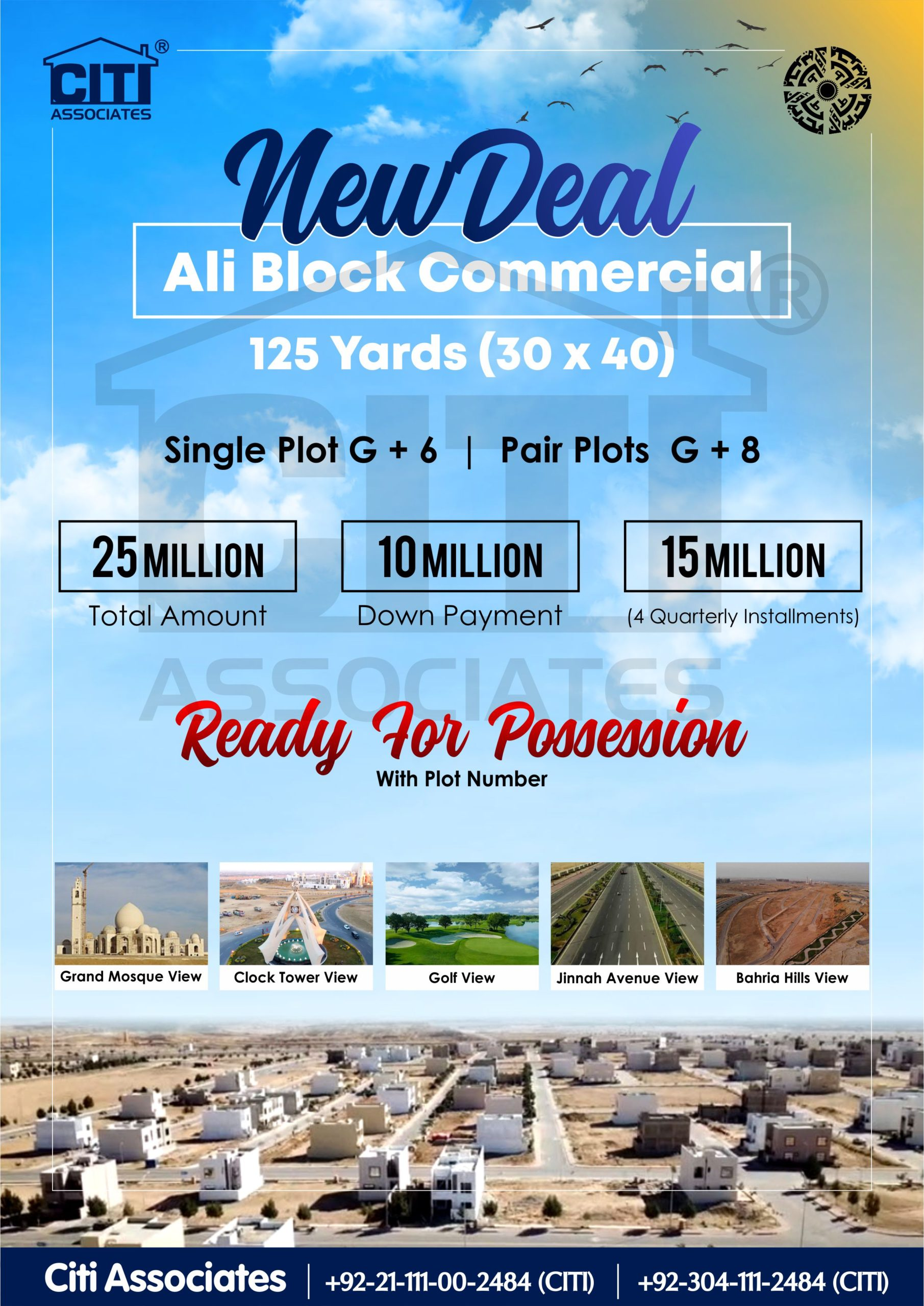 [New Deal] 125 Yards Ali Block Commercial Plots | Bahria Town Karachi