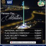 Pakistan Day Celebrations at World's tallest Obelisk Flag Pole | Bahria Hills Karachi