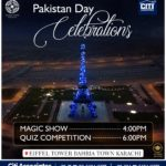 Pakistan Day Celebrations at Eiffel Tower | Bahria town Karachi