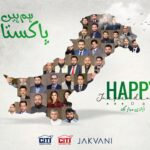14th August – Hum Hein Pakistan | Happy Independence Day